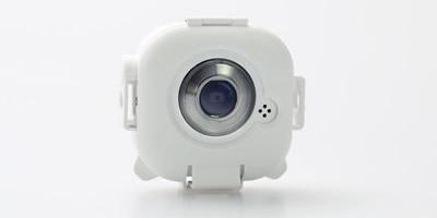 FC40 Camera