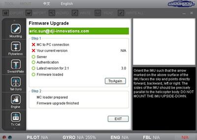Core Firmware Online Upgrade